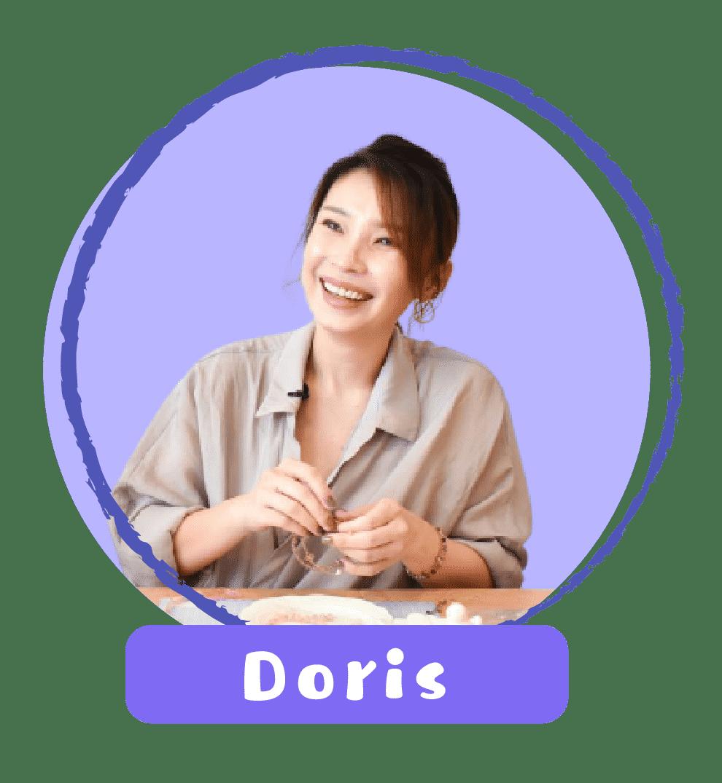 Doris Profile