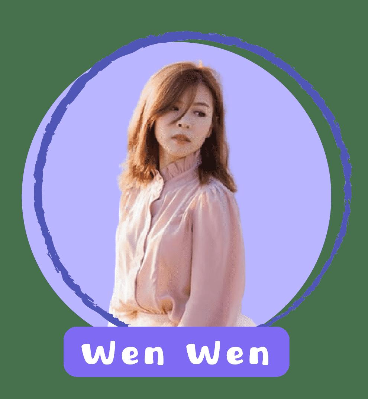 Wen Wen Profile